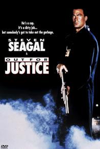 во имя справедливости (out for justice) - смотреть онлайн